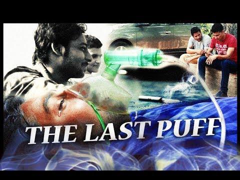 The Last Puff | No Smoking | Short Film