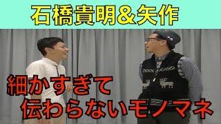 いよいよ、この二人の登場です! Twitter→ twitter.com/yasumasakoniwa ...