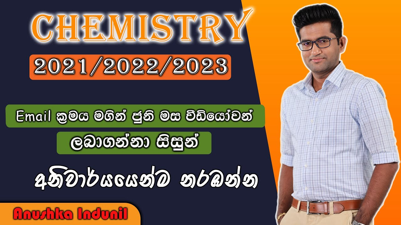 Download Special Announcement for 2021,2022,2023 Online Students