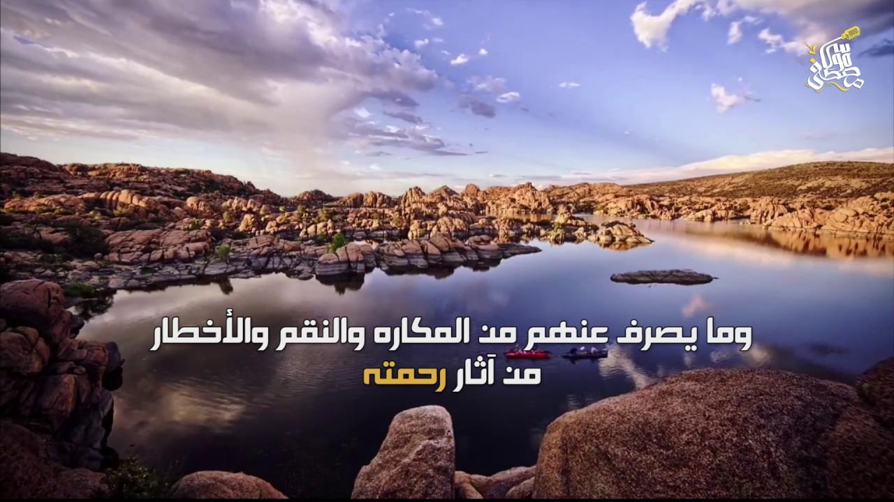 الشرح المختصر لأسماء الله الحسنى ، (الرحمن والرحيم)