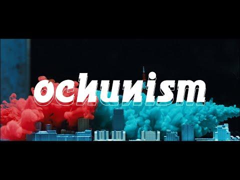 Ochunism - shinsou【Music Video】