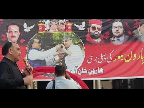 Alhajj Malik Tariq Awan..ANP BACHA KHANI PAKAR DA