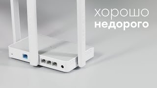 Keenetic City KN-1510: недорогой двухдиапазонный роутер с поддержкой 802.11ac и портами 100 Мбит/с