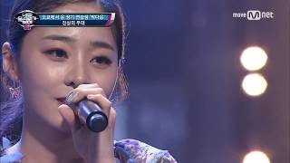 """The Korean Adele - """"When we were young"""""""