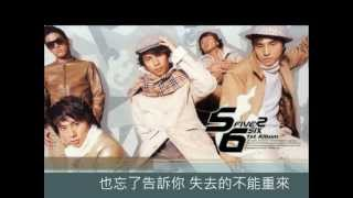 5566-我難過 ( CD Version )