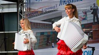 Русские девушки, аккордеонистки -Дуэт 'ЛюбАня'-ШИЗГАРА [Harmonica,vinus,баян,concertina,acordeon]