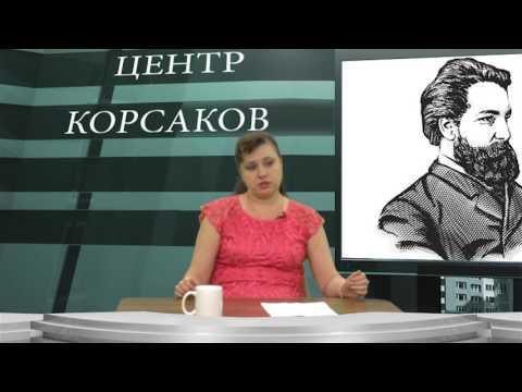 свинг знакомства Корсаково