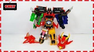 Đồ chơi siêu nhân hải tặc Robot lắp ráp biến hình gokaiger power ranger toy for kids
