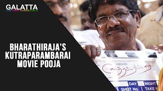 Bharathiraja's Kutraparambarai Movie Pooja