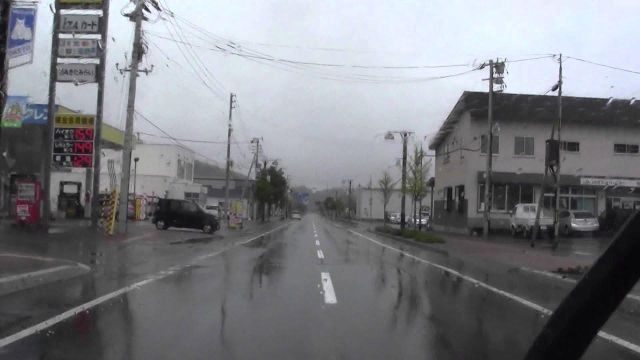 北海道道1001号北光置戸線 - You...