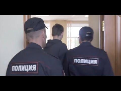 Аресты верующих по всей России - Смотреть видео без ограничений
