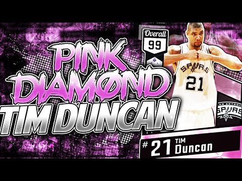 99 OVERALL PINK DIAMOND TIM DUNCAN GAMEPLAY! HES UNSTOPPABLE! | NBA 2K17 MYTEAM GAMEPLAY