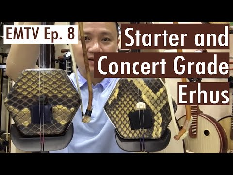 EMTV Episode 8 -  Comparing Starter Grade with Concert Grade Erhu