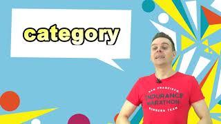 生活英語發音教室 arguably & category