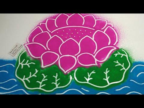 कमल के फूल की रंगोंली एकदम नये तरीके से बनाये / lotus flower rangoli designs - 동영상
