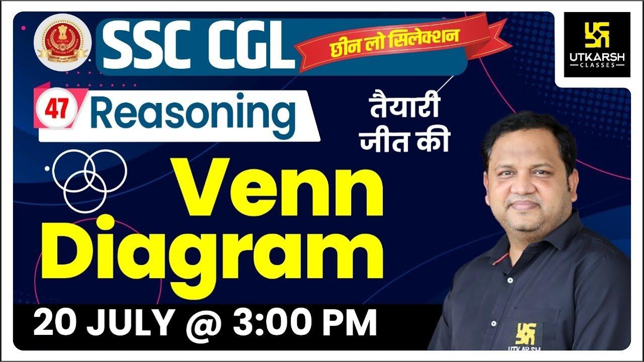 Venn Diagram | Reasoning | Previous Year Paper Solution | SSC | Anubhav Sir