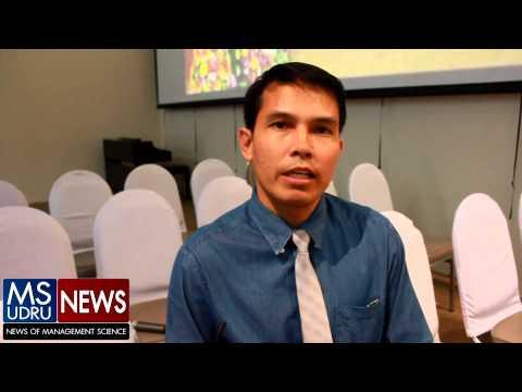 MS NEWS - งานซ้อมพิธีพระราชทานปริญญาบัตร มหาวิทยาลัยราชภัฏอุดรธานี