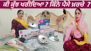 Crockery Shopping Honest Review/Utensils Shopping / Compulsory Kitchen Steel tools, Punjabi Corner