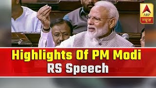 Master Stroke: Main Highlights From PM Modi
