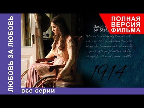 Видео Смотреть фильм онлайн влюбленный шекспир