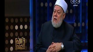 علي جمعة : الاحتفال بميلاد المسيح ورأس السنة «إسلامي 100%»