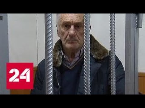 Вячеслав Дерев отправился в СИЗО на два месяца - Россия 24
