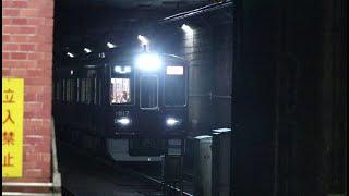 神戸高速線 花隈駅に阪急1000系特急梅田行きが到着~発車まで
