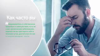 Tirus Wellness Бады Красота Здоровье