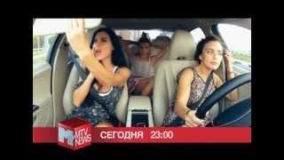NewsБлок MTV: Группа «Серебро» любит свингеров?