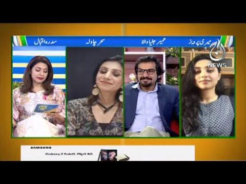 Main Bechara   Main Bechari   Aaj Pakistan with Sidra Iqbal   18 October 2021   Aaj News