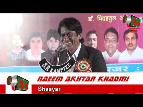 Naeem Akhtar Burhanpuri, Kamptee Mushaira, 22/02/2016, Org. ARTH FOUNDATION, Mushaira Media