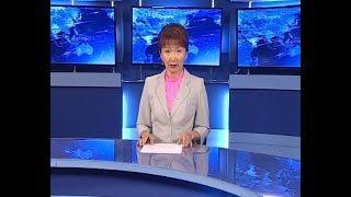 Вести Бурятия. (на бурятском языке). Эфир от 05.07.2018