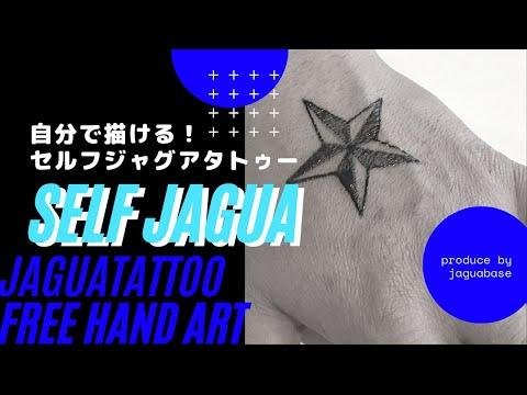 【誰でも出来る!】セルフでジャグアタトゥーを楽しむ為の下書きのやり方&コツ!