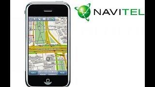 Завантаження і установка навігатора Navitel на андроїд. Безкоштовно