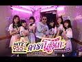 HitZ Karaoke ฮิตซ์คาราโอเกะ ชั้น 23 EP.33 BNK48 รุ่น 2