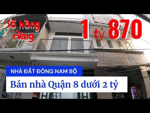 Chính chủ Bán nhà Quận 8 dưới 2 tỷ, sổ hồng riêng, hẻm 4m đường Phạm Thế Hiển phường 7 Quận 8