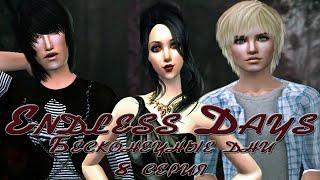 The Sims 2 Сериал: