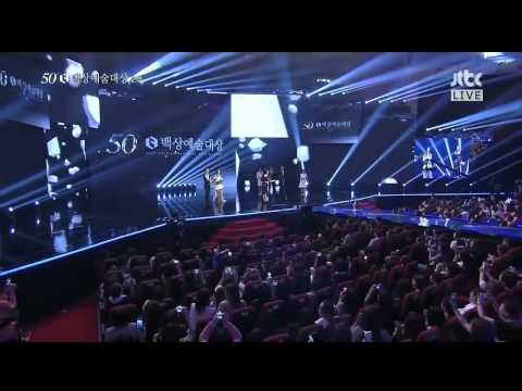 Park Shin Hye lên nhận giải thưởng