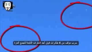 Русские фашисты бомбят Сирию