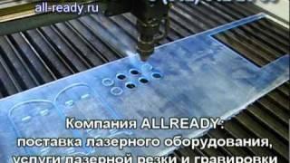 Изготовление лабораторного штатива для пробирок(, 2010-10-21T18:51:19.000Z)