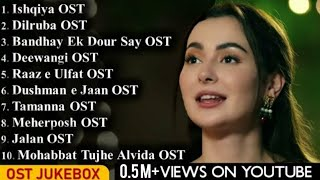►Pakistani Dramas OST - Jukebox 2021 || Latest Hit Songs Of 2021 || ARY Digital || HUM TV || Geo TV