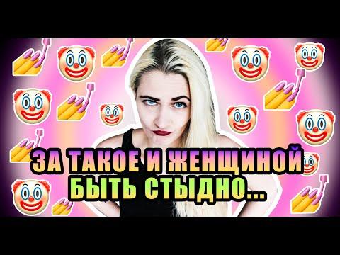 ТРЕШ-ОБЗОР (попускаю женский журнал на протяжении 5 минут)