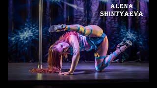AMAZING POLE 2017 | Alena Shintyaeva (EXOTIC PRO), Russia
