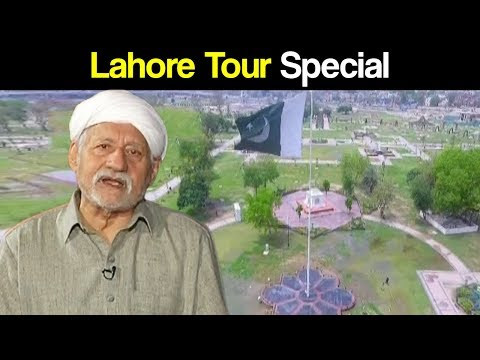 Darling With Khalid Abbas Dar   Lahore Tour Special   1 July 2018   Express News