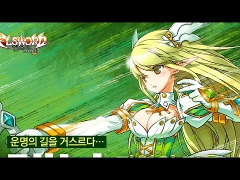 [Elsword KR] PvP : Revamped Rena (Force of Nature)