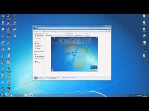 Ваша копия Windows 7 не является подлинной сборка 7601