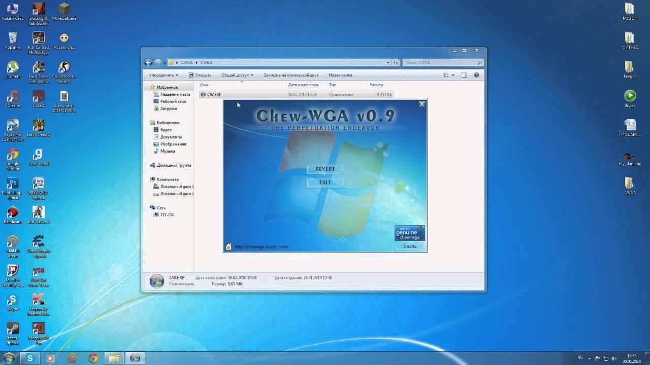 Лицензионный ключ для windows 7 ultimate сборка 7601 for xp