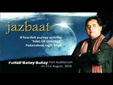 KIS KA CHEHRA Jagjit Singh & Alka Yagnik Album JAZBAAT