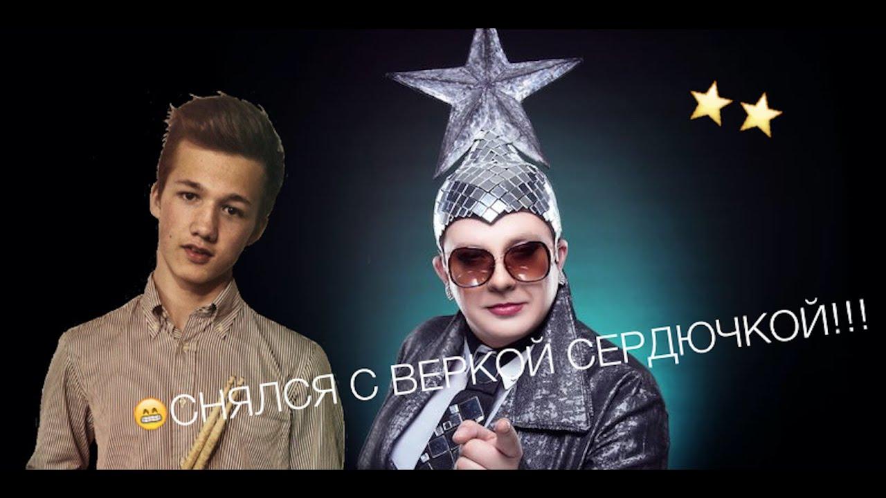 verka-serdyuchka-ne-prostitutka