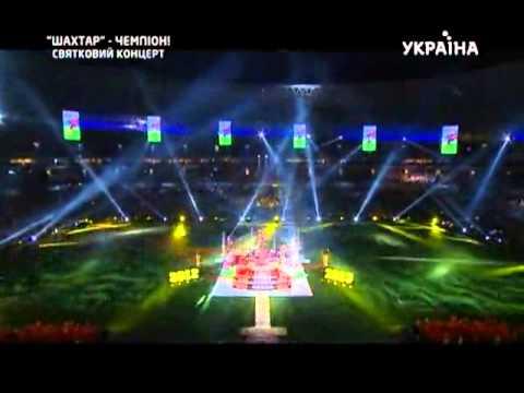 Гайтана и Генрих Мхитарян Шахтер Чемпион (FULL)